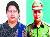 jalandhar  gunnam balvinder  investigation