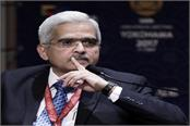 govt refuses to give information on appointment of rbi governor