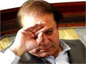 sharif  s condition deteriorates in prison