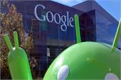 google hit with 1 5 billion antitrust fine by eu