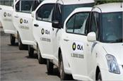 karnataka government ban removed from ola cab
