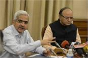 rbi policy meet with jaitley before the policy policy meeting
