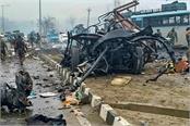 virtual sim used in pulwama terror attack
