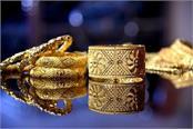 1280 crores of jewelery stolen from indians in uk