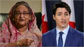 pm trudeau talks with his counterpart sheikh hasina for talking terrorism