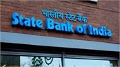 sbi to auction npas worth rs 6 169 crore