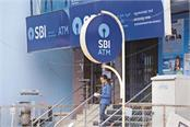 sbi hopes to get buyers for jets from may 31