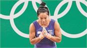 khel ratna   winning star weightlifter mirabai nominated for arjuna award