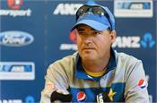 pakistan coach gave a big statement