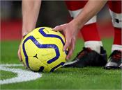 thailand  buriram united football club  player  covid 19 positive