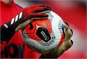 two other english premier league corona positive