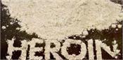 ferozepur  5 crore  heroin  pakistani smugglers