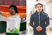 neeraj  hima to remain part of national camp until tokyo olympics