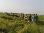 army crashed plane in pakistan
