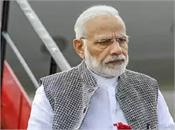 action to stop sedition case against modi who wrote to modi about   mob lynching