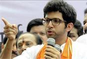 shiv sena aims to oust aditya thackeray