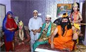 religious goodwill message to muslim devotees in ramlilawas