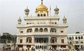 why the orders of sri akal takht sahib only
