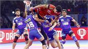 haryana beat bangalore pro kabaddi league playoffs