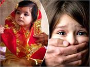 terrible persecution of innocent girls in the kanya