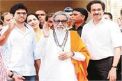 vidhan sabha elections
