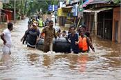 heavy rains then plague the country  s disaster management