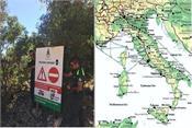 italy google map ban