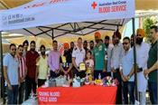 brisbane blood donation camp