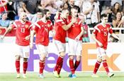 poland russia reach euro 2020 as germany netherlands close