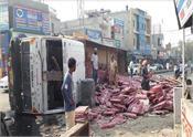moga road accident