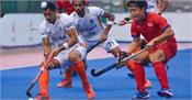 india suffer first loss in sultan of johor cup johor