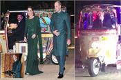 pakistan royal couple