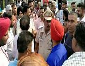 gurdaspur  bus conductor  contractor employees  app