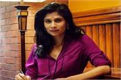 india must keep revenue deficit under control  imf