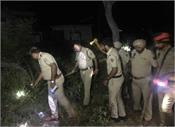 kartarpur police search campaigns