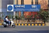 sbi savings accounts interest rate