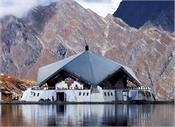 hemkunt sahib  pilgrims  laxman lokpal temple