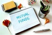 mutual fund investment gains against investors   fds
