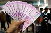sbi revises fixed deposit interest rates