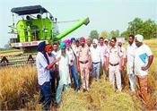 combines  agriculture officers
