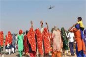 haryana craze helicopters more than leaders in rural area