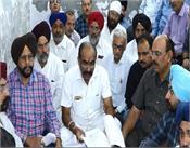 amritsar congress councilor morcha