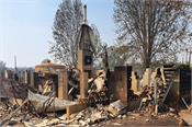 wildfires destroy 30 homes