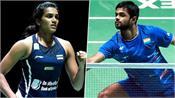 pv sindhu and sai praneeth reech 2nd round of denmark open