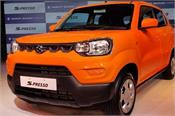 maruti s presso cng launch soon spied image