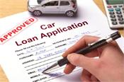 before applying for a car loan  keep these things in mind