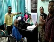 sujanpur  hospitals  doctors