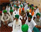 muktsar sahib  trade agreement  farmers  dharna