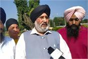diwali punjab government daljit singh cheema