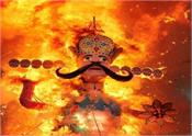 dussehra will not be celebrated this time in himachal